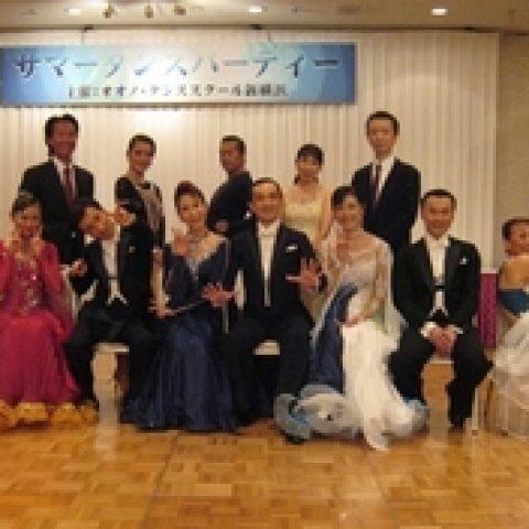 オオノダンススクール新横浜15周年パーティサムネイル